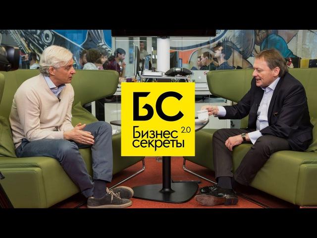 Бизнес-Секреты 2.0 бизнес-омбудсмен Борис Титов