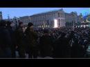 21.02.16. Віче Майдану, С.Хмара - визнати агресію, розірвати дипвідносини і вигнати Порошенко