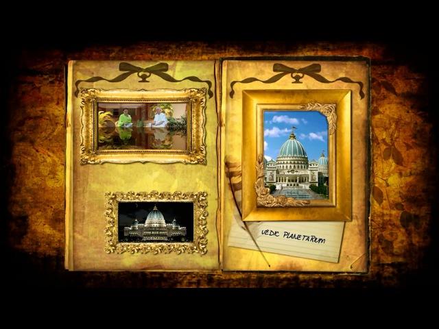 Духовная реальность. Презентация фильма. 2016 год. Чайтанья Чандра Чаран прабху.