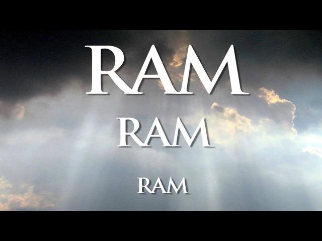 Видео Rama