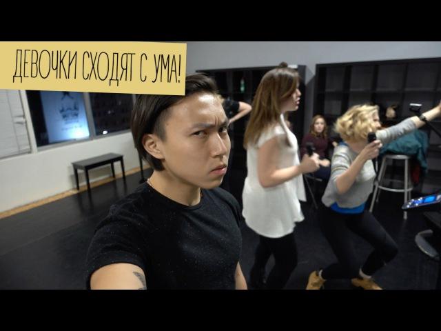 ДЕВОЧКИ СХОДЯТ С УМА! - LAVLOG EP. 16