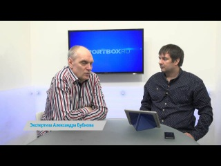 Александр Бубнов. Превью матча Зенит - Рубин (13.03.2016)