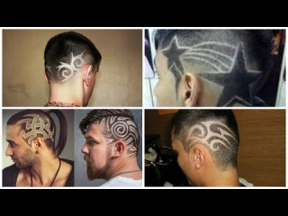 Эксклюзивные стрижки мужские и рисунки на голове !