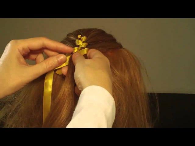 Двусторонняя косичка с лентой Прическа за 5 минут