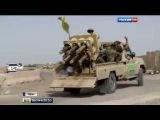 Новости!Сирия война- Багдад и Дамаск наступают на Фаллуджу и Ракку