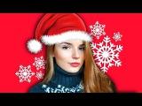 VLOG: Новогодние Приключения!