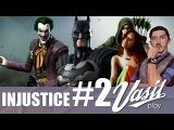 Injustice #2 Битва титанов