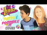 COVER (Acoustic) || Soy Luna - Tutto È Possibile (Alas en italiano) || Manuel Cicco & Eleonora Cicco