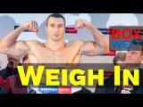 Wladimir Klitschko vs Tyson Fury - Weigh in and face off. Владимир Кличко - Тайсон Фьюри - Взвешивание и дуэль взглядов
