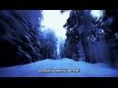 Queen - Ride The Wild Wind - русские субтитры