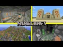 Какие натуральные постройки есть в Minecraft? Интересные факты о Данжах.
