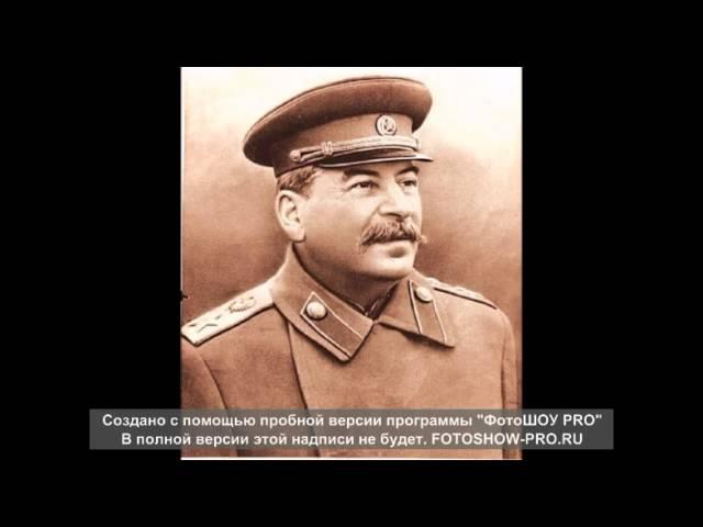 И.В.Сталин -Обращение к народу 2.09. 1945 г Капитуляция Японии