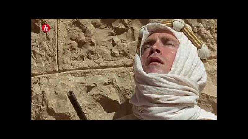 Lawrence d'Arabie, récit d'une légende 2l2