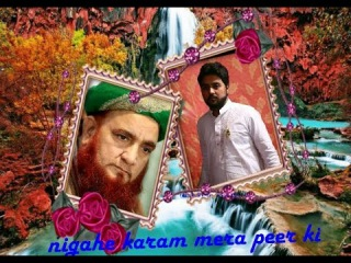 Nigahe Karam Mere Peer Ke Nawaz Madni