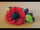 Браслет из бисер Цветочное поле Мастер класс / Bead Bracelet. Beading