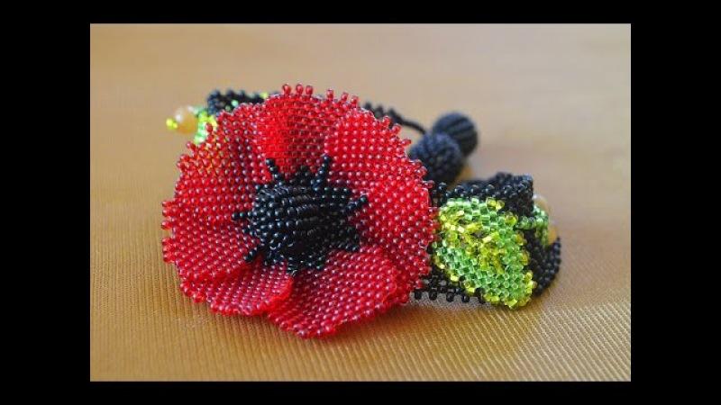 Браслет из бисер Цветочное поле Мастер класс Bead Bracelet. Beading