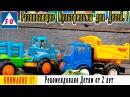 ✔Машинки развивающий мультфильм. Машинки для детей 3 лет. Мультики про машины все серии. №50✔