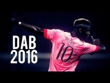 Paul Pogba - All Manchester United Dabs - 201617