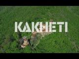 Kakheti Georgia - TRAVEL where you live