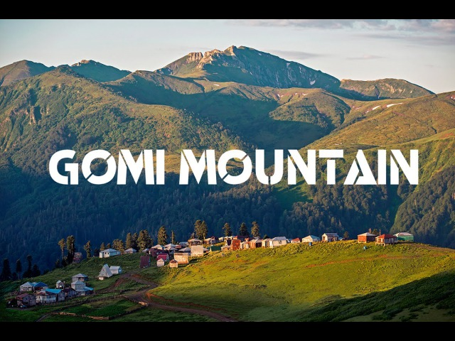 Gomi Mountain Georgia - TRAVEL Where You Live | იმოგზაურე სადაც ცხოვრობ - გომის მთ430