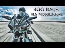 Все что вам нужно знать о Kawasaki Ninja H2R