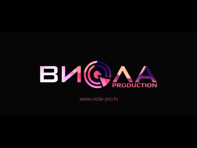 VIOLA Professional Video Production Company   Demo Reel 2015