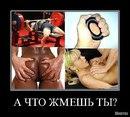 Алексей Солодченко фото #2