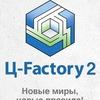 MineCraft Ц-Factory 2