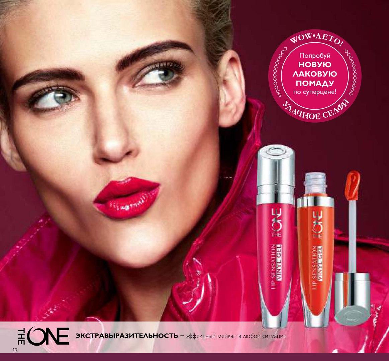 Oriflame представляет: Жидкая лаковая губная помада The ONE Lip Sensation