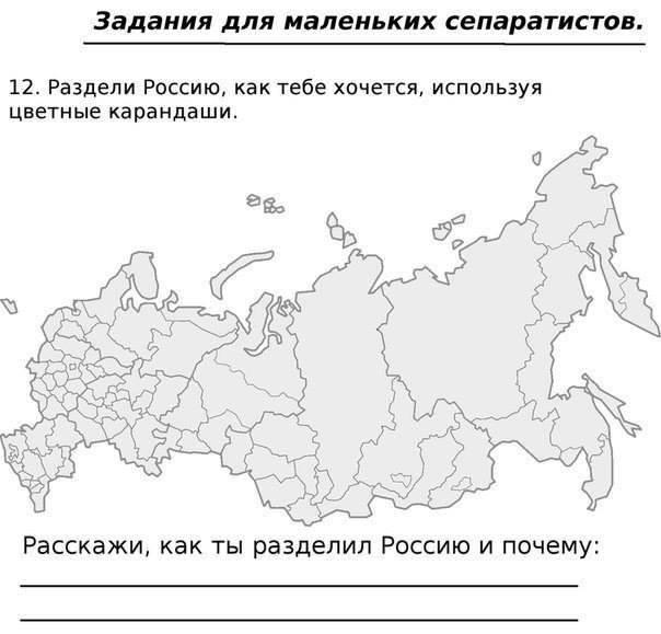 """МИД Великобритании призвал Россию немедленно освободить Савченко: """"Состояние ее здоровья серьезно ухудшилось"""" - Цензор.НЕТ 6650"""