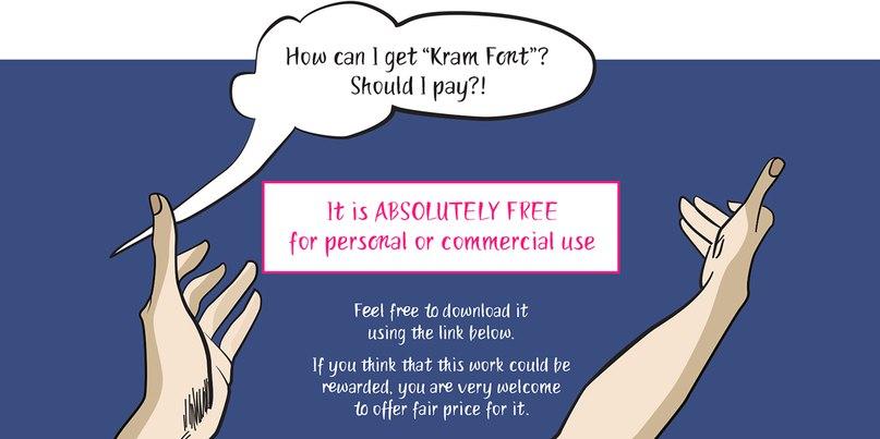 kraM шрифт скачать бесплатно