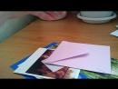 Почто видео часть 1