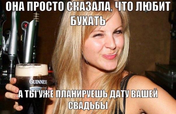 http://cs631527.vk.me/v631527398/1a9bf/nUw3F44gaUs.jpg
