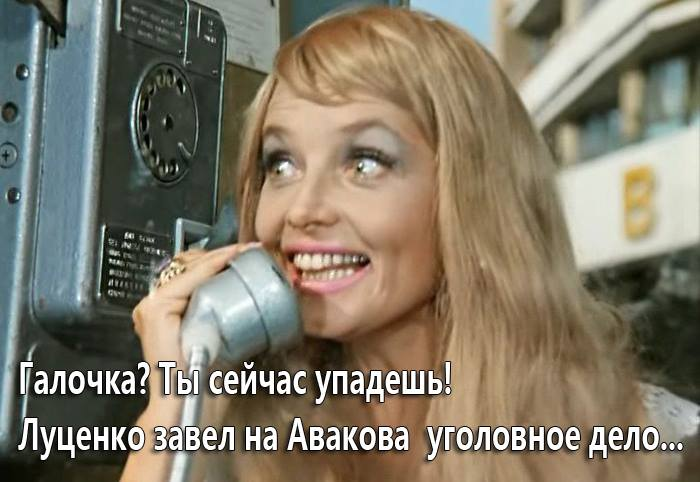 Повесть о том, как Игорь Витальевич чуть не посадил Арсена Борисовича