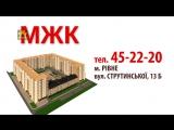 MJK_01_Logo