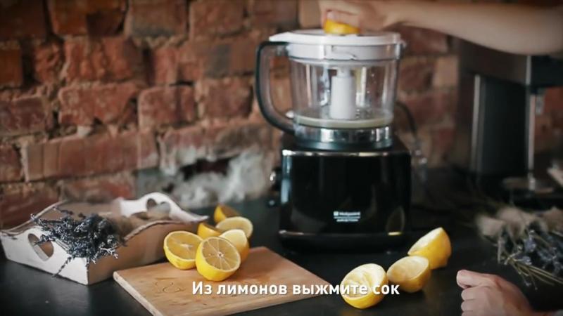 Лавандовый лимонад [Cheers! | Напитки]