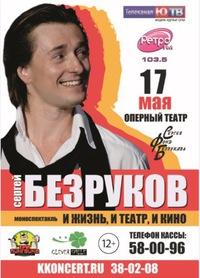 В мае 45-го Освобождение Праги / Видео / Russia tv