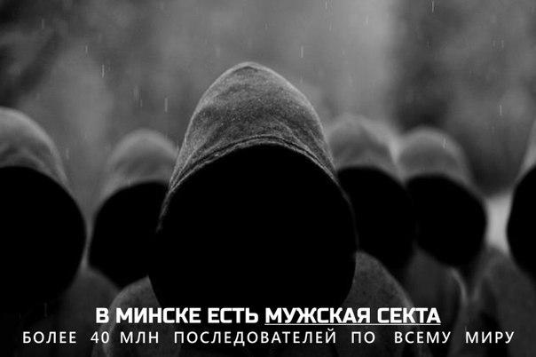 Об этом не принято говорить во всеуслышание, но в Минске на окраине города  ...