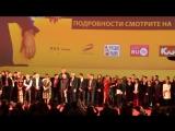 Пятница Приветственная речь Данила Козловский