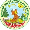 """ДОЛ """"Орленок"""" Республика Коми"""