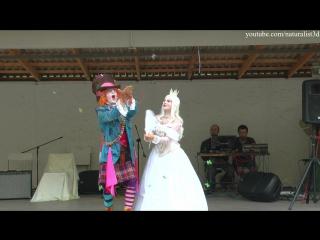 Шляпник и Белая Королева, Косплей выступления (часть 6) /Театр Праздников Miracles/