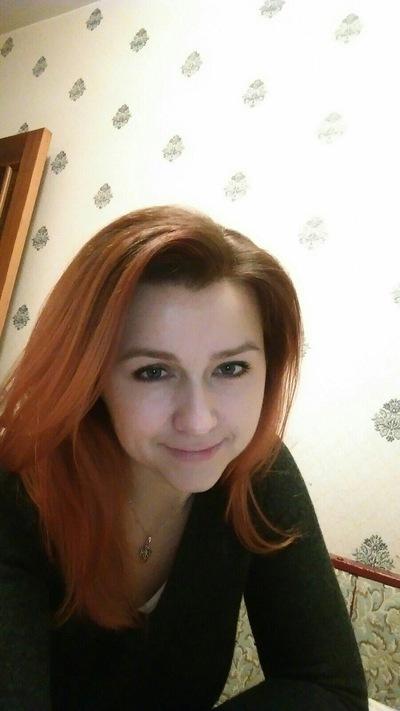 Светлана Рыбалкина