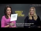 Интервью для «Bustle Cuts» в рамках промоушена фильма «Виски Танго Фокстрот»  | 20.02.16 (русские субтитры)