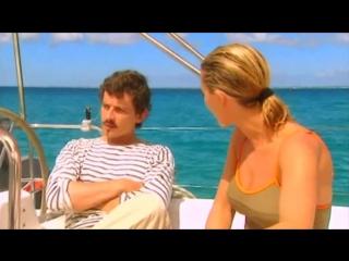 Каникулы любви - 147 серия [rus] [DVDrip]