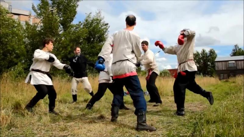 Русский кулачный бой (Скобарь)