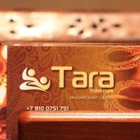Индийская косметика в туле