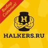 СПОРТИВНОЕ ПИТАНИЕ 💪 ПЕПТИДЫ | HALKERS.RU