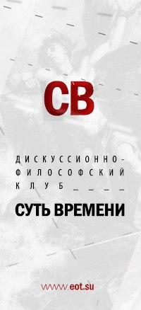 Интеллектуальный клуб Прометей