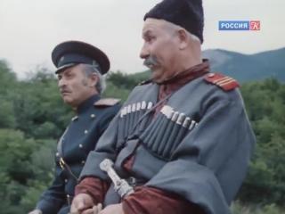 Берега 7 серия(1977.Дата Туташхиа)
