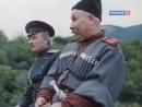 Берега 7 серия 1977 Дата Туташхиа